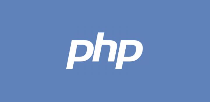 Medir el tiempo de carga de la página con PHP