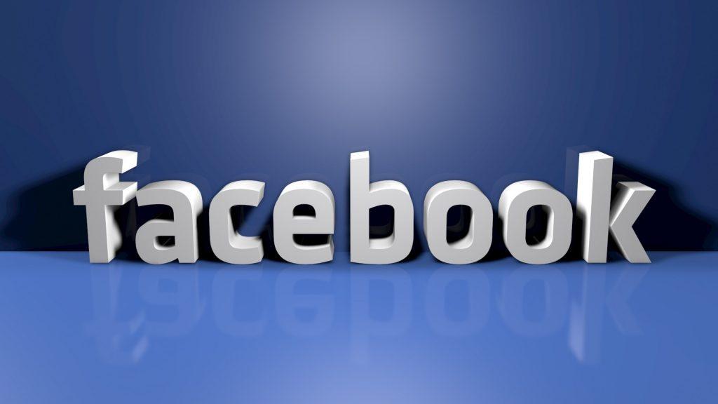¿Cómo definir su Estrategia en Facebook?